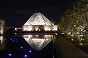 Image sourced from TheIsmaili.org: http://www.theismaili.org/ismailicentres/toronto/architecture-toronto-0